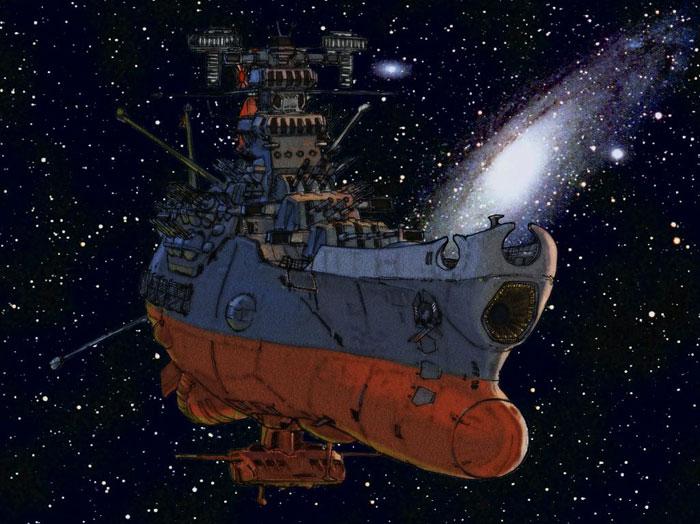 Yamato (Star Blazers)